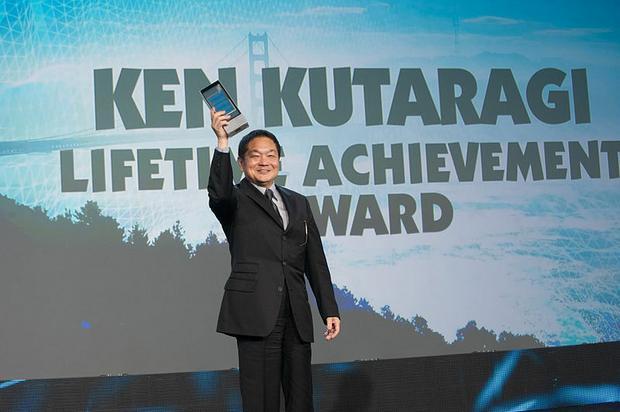 Ken Kutaragi - konferencja GDC 2014
