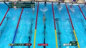 Gwiazdy Rio 2016: najlepszy pływak wszech czasów