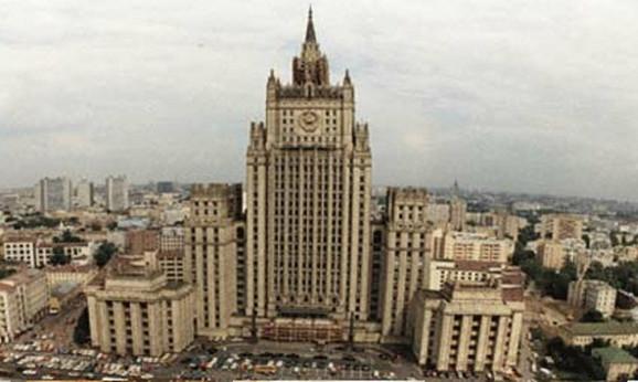 Zgrada ruskog Ministarstva inostranih poslova