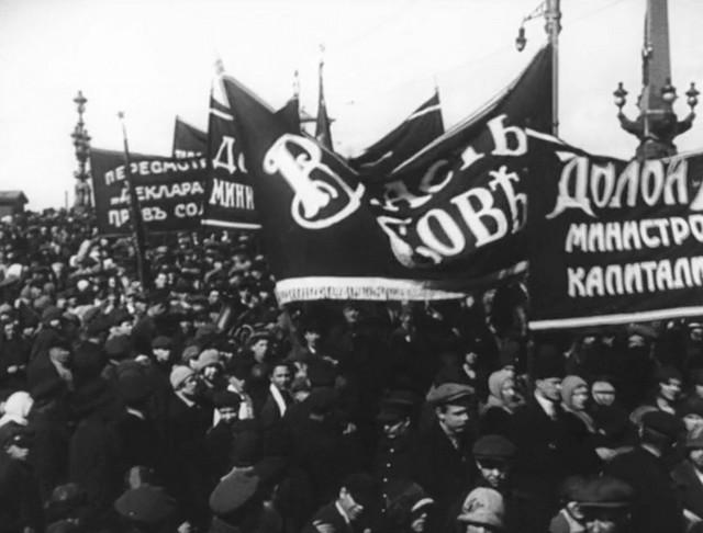 """Scena iz filma o ruskoj revoluciji """"Deset dana koji su protresli svet"""" iz 1928."""