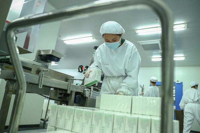 Šta treba znati o kineskoj vakcini?