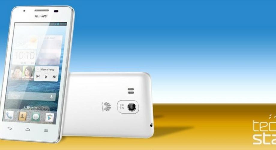 Huawei Ascend G525: Günstiges Quad-Core-Phone mit Dual-SIM