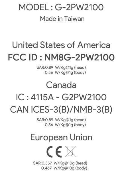 HTC Nexus Sailfish G-2PW2100 na stronie FCC