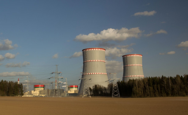Białoruska Elektrownia Jądrowa, Ostrowiec