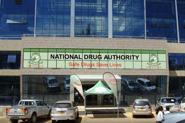 National Drug Authority Headquarters