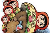 """Ruski aforizmi, korice knjige """"Veliko u malom"""""""