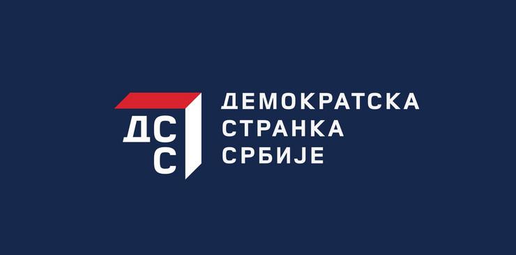 Novi logo DSS