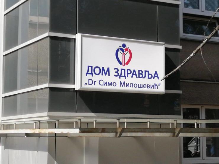 "DZ ""Dr Simo Milošević"", greška"
