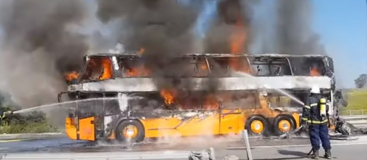Autobus Severna Makedonija požar granica prtscn Youtube nationa Television ALSAT-M