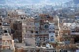 Jemenska prestonica Sana