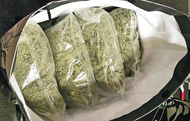 Marihuana nađena u posedu pripadnika grupe
