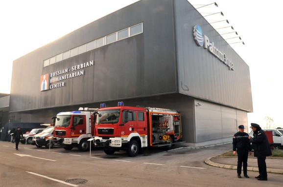 Rusko srpski humanitarni centar u Nišu
