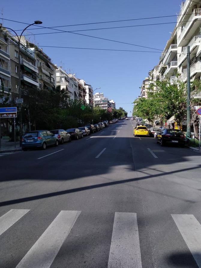 Atina u vreme korone