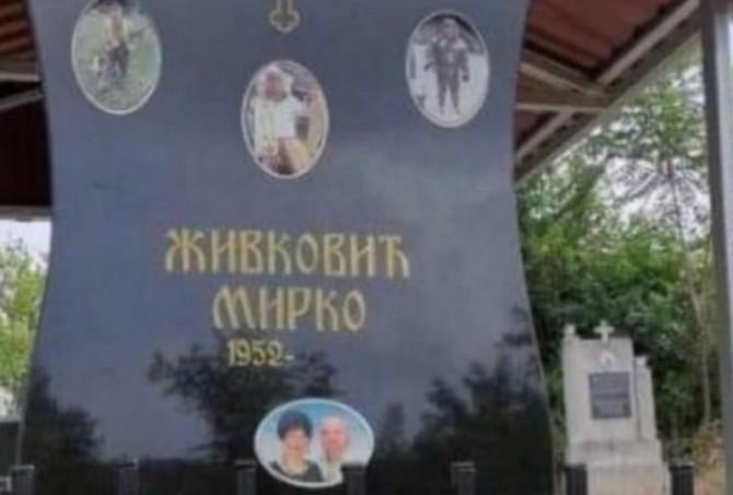 Nadgrobni spomenik