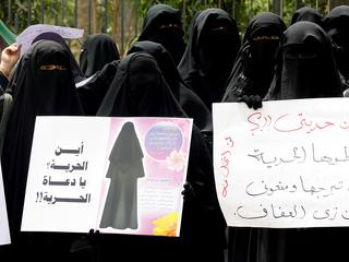 Egyptian women wearing niqab protest