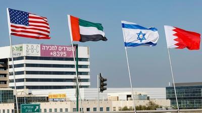Trump hosts Israel, Bahrain, UAE peace ceremony