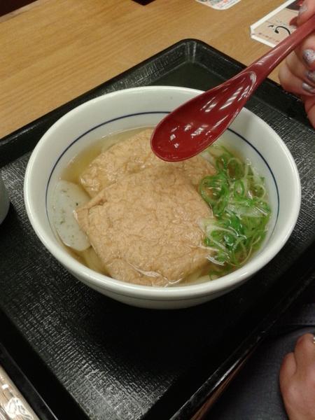 Jedna z wielu odmian ramenu, w tym przypadku z tofu