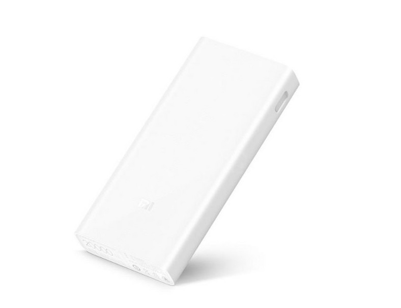 Xiaomi Mi Power Bank 2C - 5
