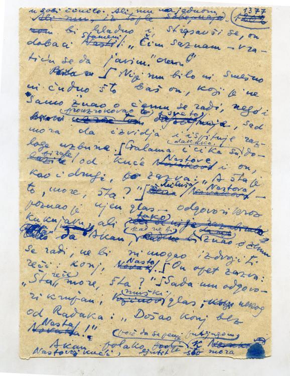 """Stranica romana """"Izgubljene bitke"""" koji je Đido napisao na toalet-papiru za vreme druge robije (1962-1966), kada mu duže od dve godine nije bila dozvoljena hartija za pisanje."""