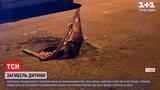 Makabra! Pokrywa od studzienki zabiła 10-latka