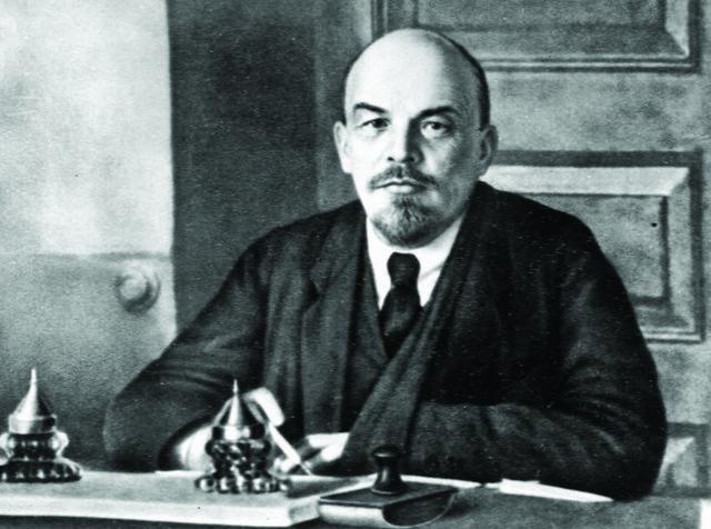 Vladavina: 1917-1924