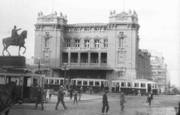 Beograd prestonica Kraljevine Jugoslavije 1932