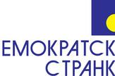 Demokratska stranka logo_foto Wikipedia