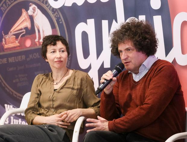 Kuratorzy wystawy Hanno Loewy, Tamara Sztyma