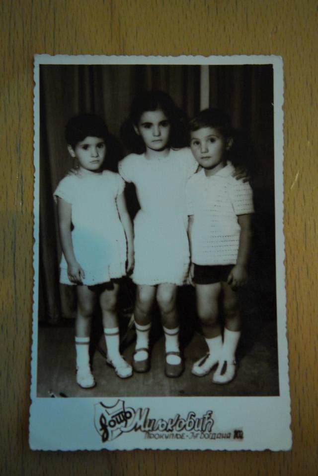 Gorica sa bratom i sestrom