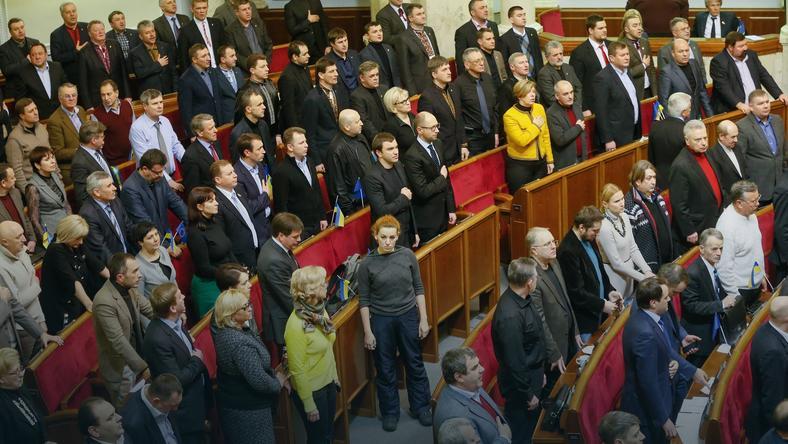 Parlament Ukrainy