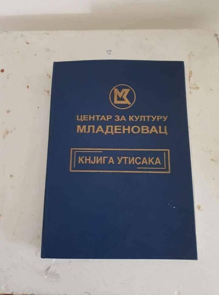 Knjiga utisaka Centar za kulturu Mladenovac