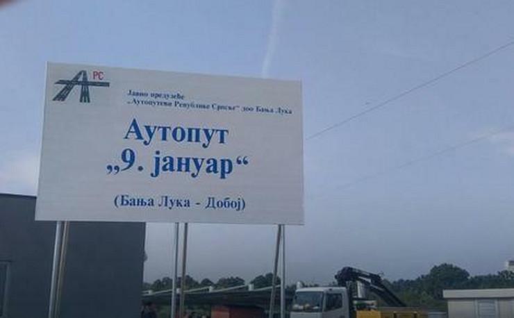 """Vlada RS dala garanciju za kredit """"Autoputeva RS"""" od 80 miliona evra"""