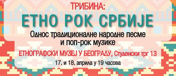 etno rok