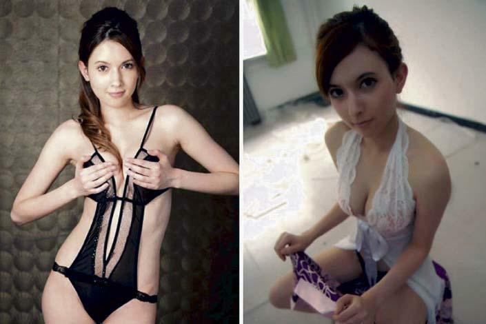 japán szex párnákhanga harmon harmon