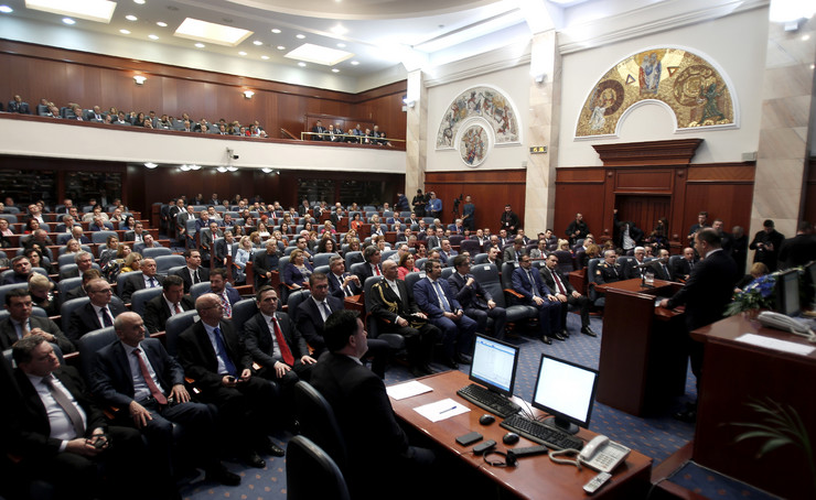 Parlament Severne Makedonije