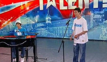 """Tak zmienił się dziecięcy gwiazdor """"Mam talent"""""""