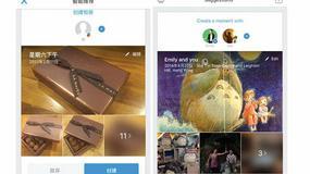 Facebook pracuje nad nową aplikacją dla Chin