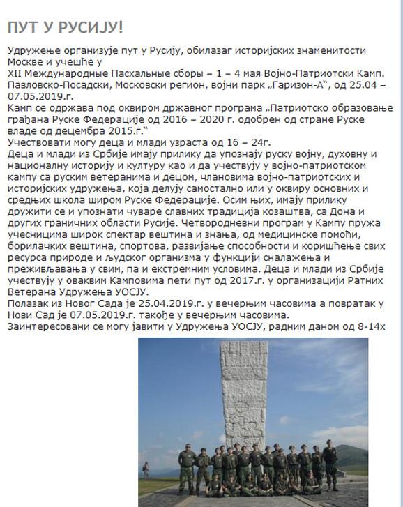 Poziv za putovanje u Rusiju
