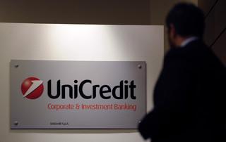Polskie banki zyskują na znaczeniu i doganiają zagranicznych właścicieli