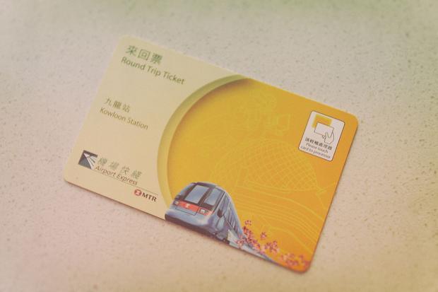 Hong Kong, bilet na Airport Express