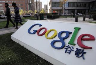 """'Całkowicie chińska przeglądarka"""" korzysta z kodu projektu Google"""