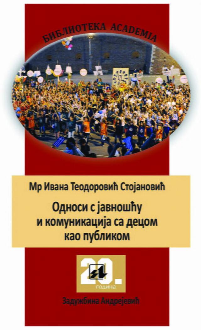 Promocija knjiga Ivane Teodorović Stojanović i Dalibora Stojanovića biće sutra u Etnografskom muzeju