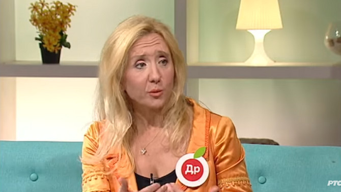 Prof. dr Ana Mitrović