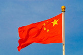 kina zastava