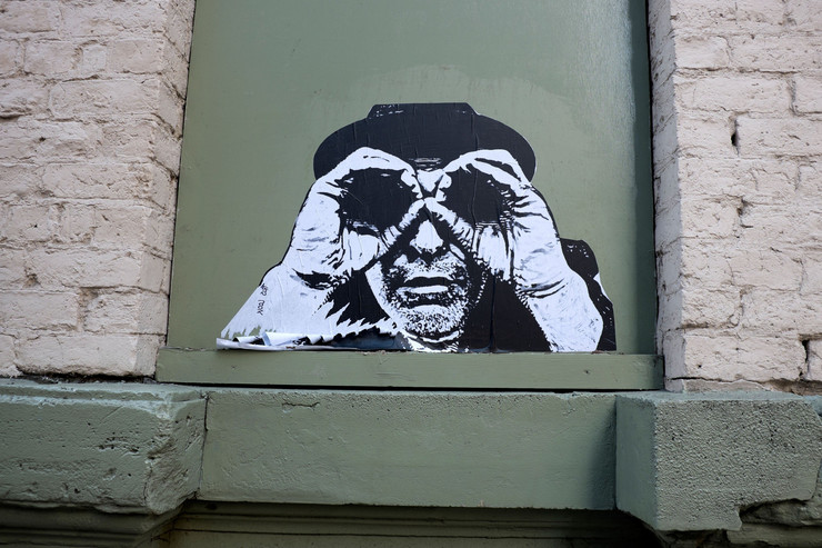 špijun profimedia-0183432974