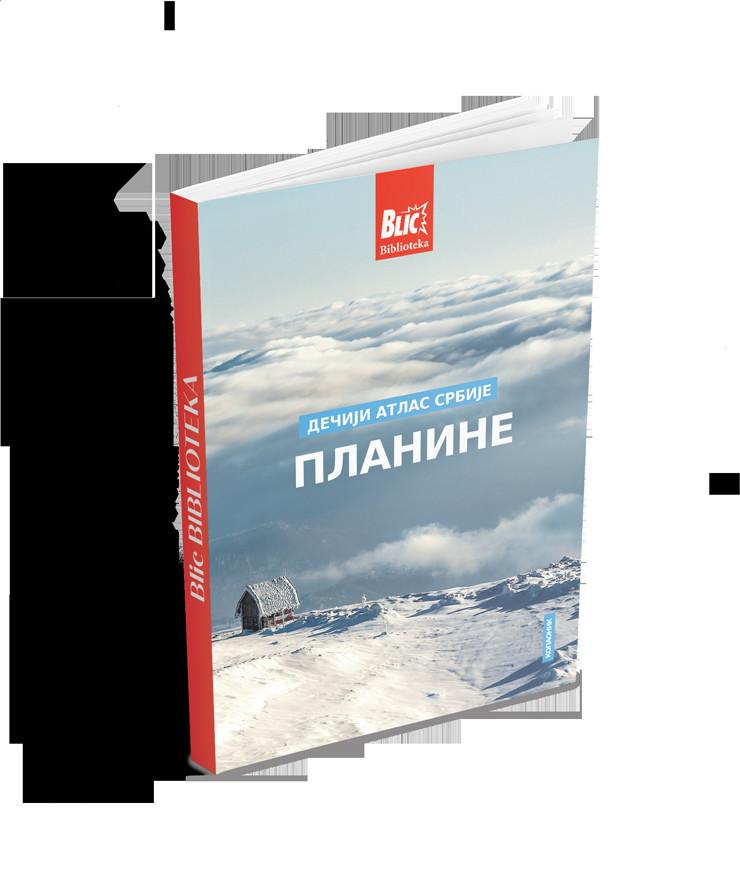 Knjiga-mockup Atlas-Srbije PLANINE