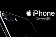 iPhone7_470x270