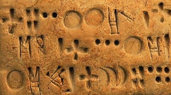 Proto-elamitsko pismo korišćeno je između 3.200 i 2.900 godine pre n.e. u regionu kojio se danas nalazi na jugozapadu Irana