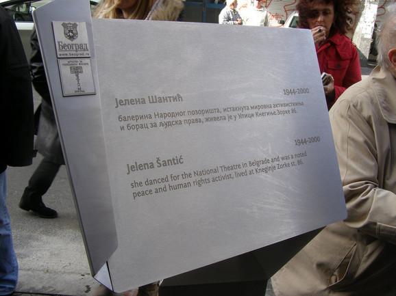Spomen-tabla u čast Jelene Šantić