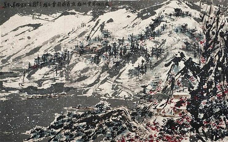 456344_kui-rudzu-snezna-planina